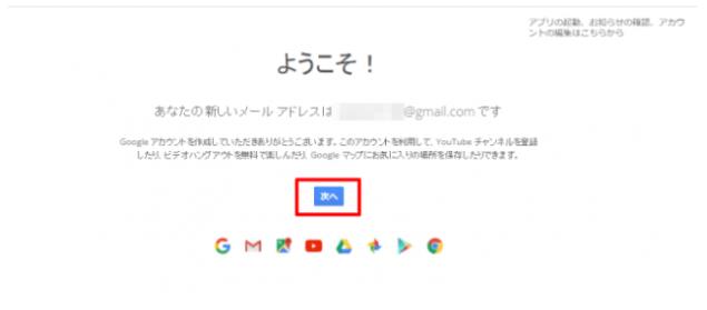 Gメール 画像