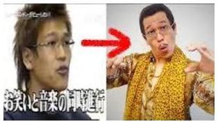 キャラと世界観 ピコ太郎