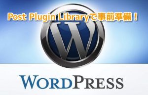 post-plugin-library