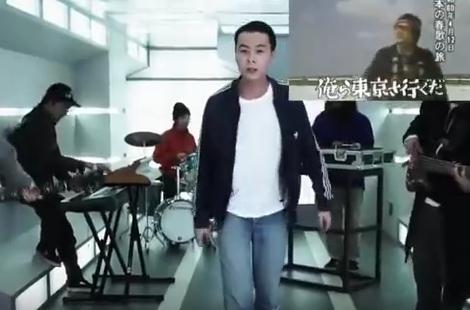 Suchmos(サチモス)吉幾三 コラボ