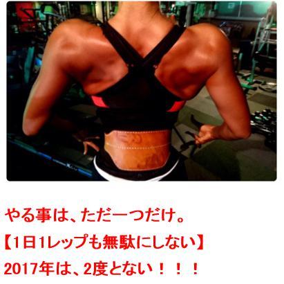 安井友梨 ブログ