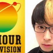 24時間テレビヒカル