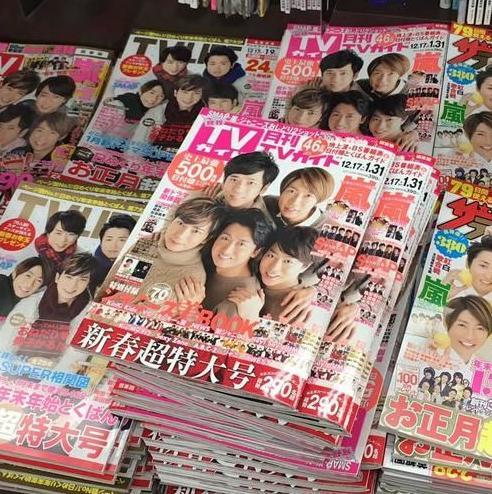 テレビ雑誌 買うべきタイミング