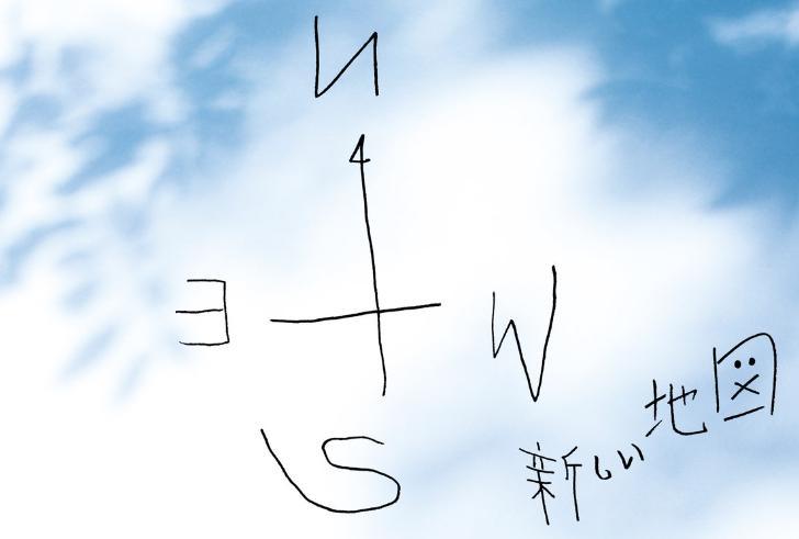 元SMAPメンバー 新しい地図